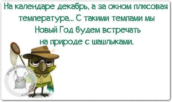 http://mtdata.ru/u25/photo2360/20866788124-0/original.jpg