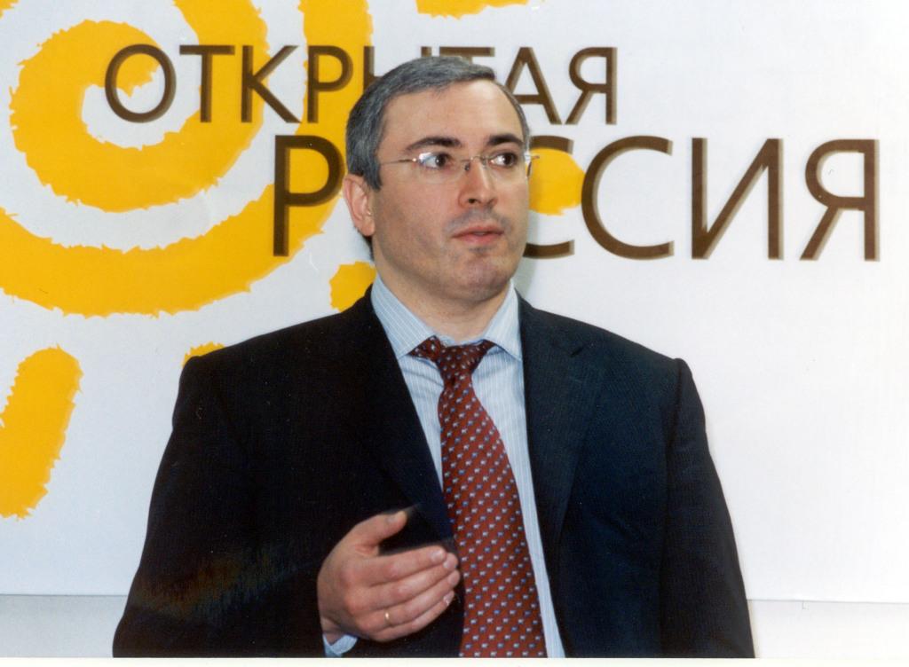 """Генпрокуратура РФ проверит """"Открытую Россию"""" на причастность к Ходорковскому"""