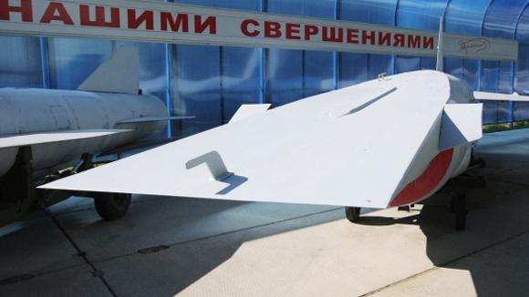 Прорывные технологии вооружения России : гиперзвук Original