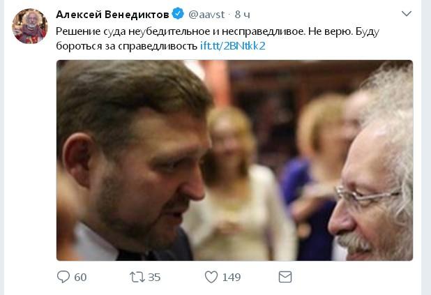 Чем художник Павленский отличается от экс-губернатора Белых?