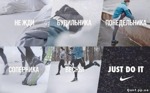 Just do it: Делай сразу, но с умом!