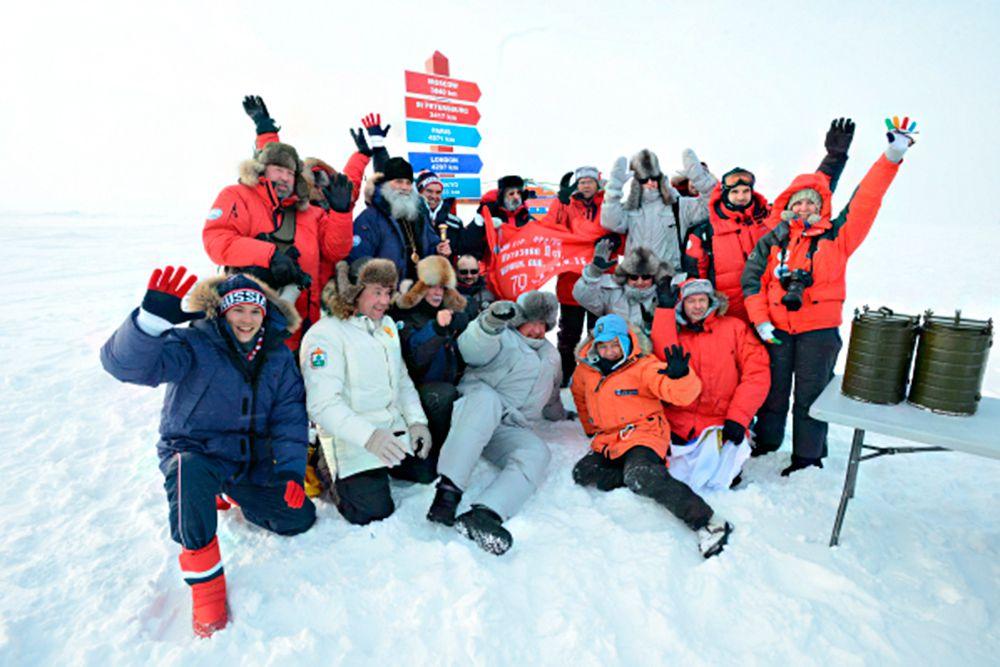 Арктика полюс открытий конкурс