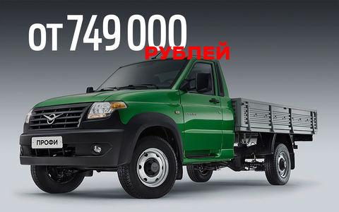 УАЗ начал продажи конкурента ГАЗели Бизнес