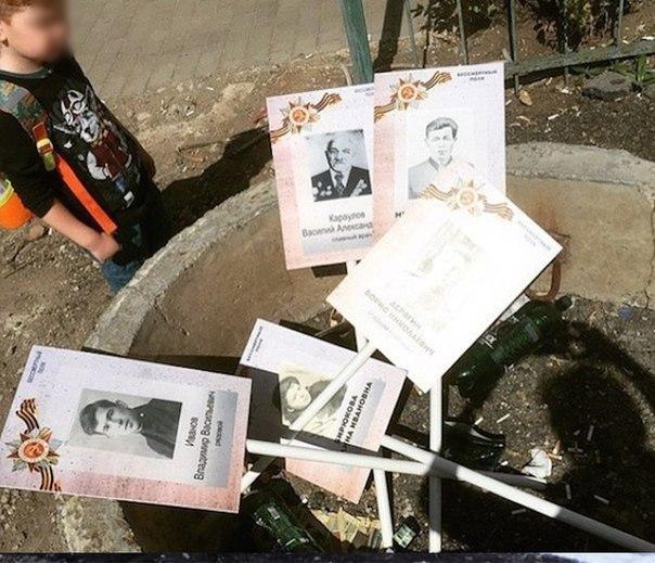 «Бессмертный полк» обратился в ГП с просьбой проверить информацию о выброшенных фото