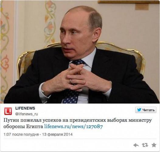 13 февраля разведенный Владимир Путин появился на публике с обручальным кольцом