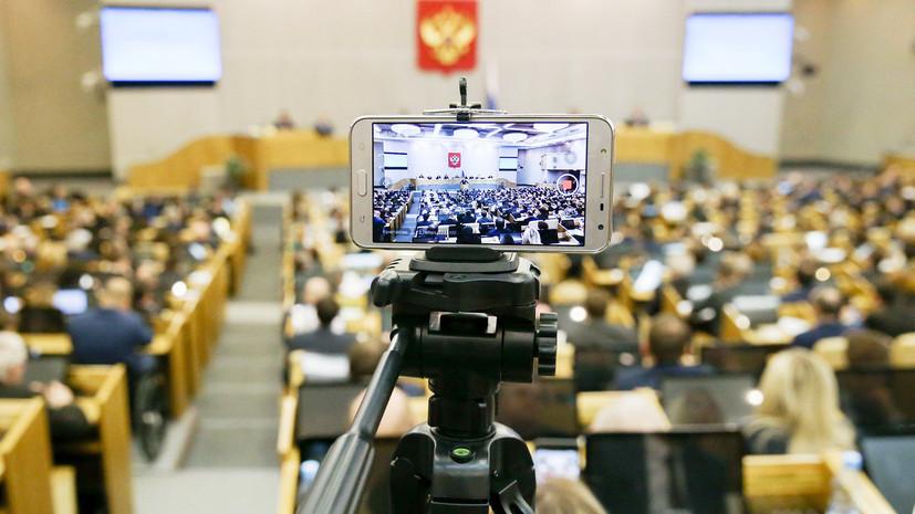 В Госдуме оценили решение Сербии выступить против санкций в отношении российских парламентариев