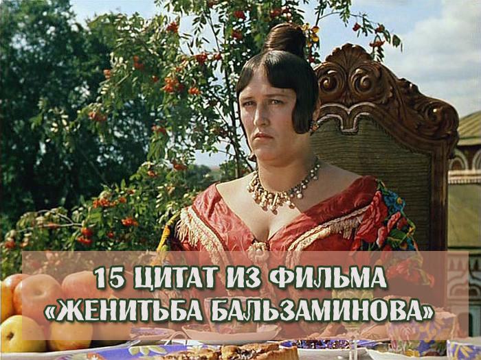 Моя ты красота цитата из фильма