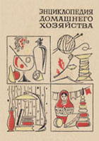 http://collection.liferus.ru/img/1_home.jpg
