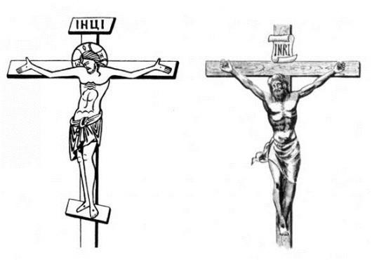 Разные кресты Каталицизм, православие, святые