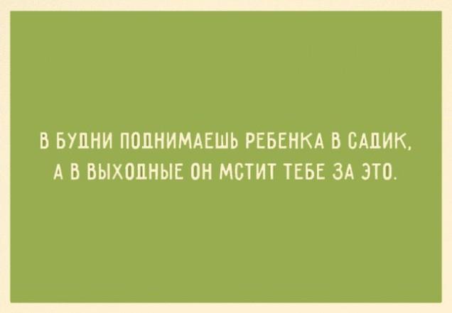 КОРОТКО И МЕТКО...)))) ПРОДОЛЖЕНИЕ...