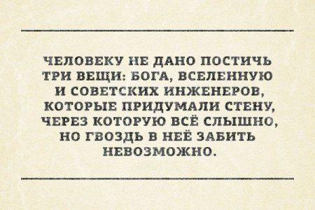 Мудрейшие цитаты