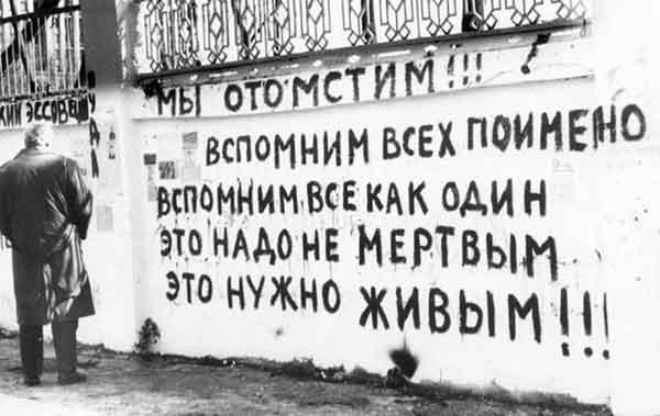 «Я русский!» Открытое письмо всем украинцам