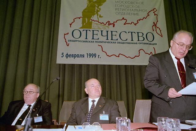 Фальшивое завещание Плеханова: какой «прорабы перестройки» видели Россию