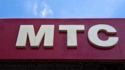 МТС, Сбербанк и «Газпром» за…