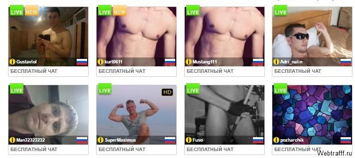 podskazhite-veb-porno-chat