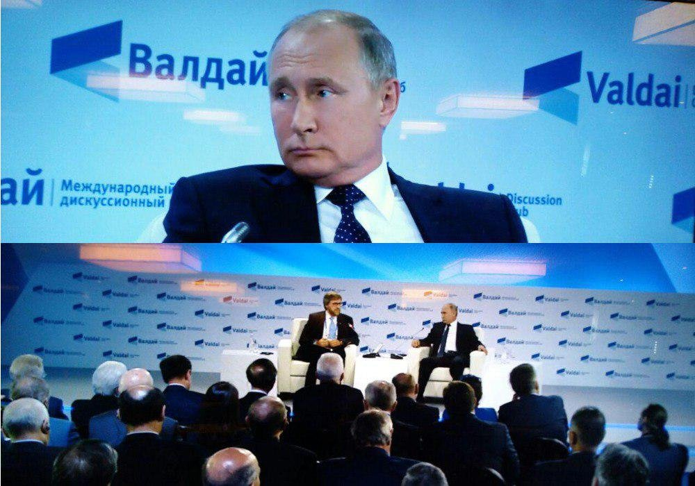 Россия нанесла огромный урон террористам в Сирии и сохранила ее государственность – Путин