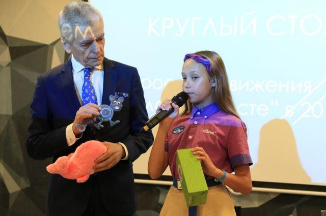Инициативы школьников. В России в 2019 году пройдет экологическая акция
