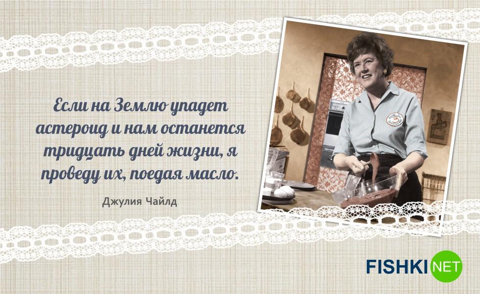 Книга Постигаем Искусство Французской Кулинарии Джулия Чайлд