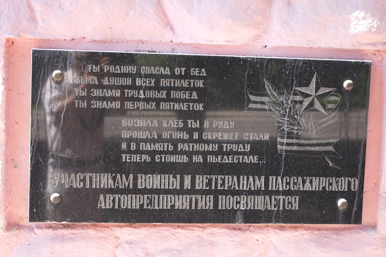 http://mtdata.ru/u25/photo27D0/20885552058-0/original.jpg#20885552058