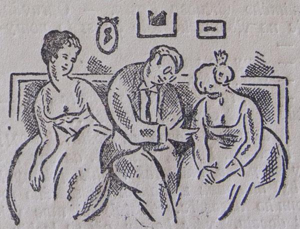 Вечно-женское: от классика юмора на ночь глядя