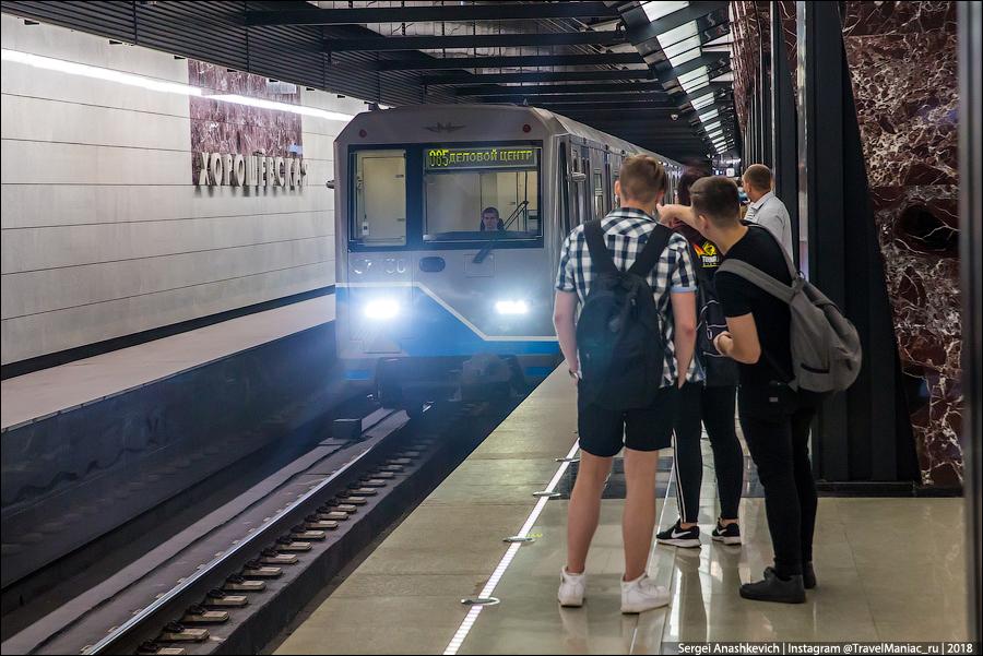 Про интернет в московском метро