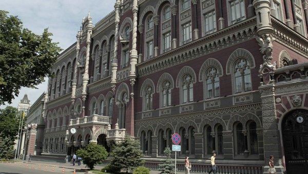 СМИ: просьба Киева простить $15 млрд долга привела кредиторов в ярость