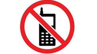 Стартовали дни без мобильных…