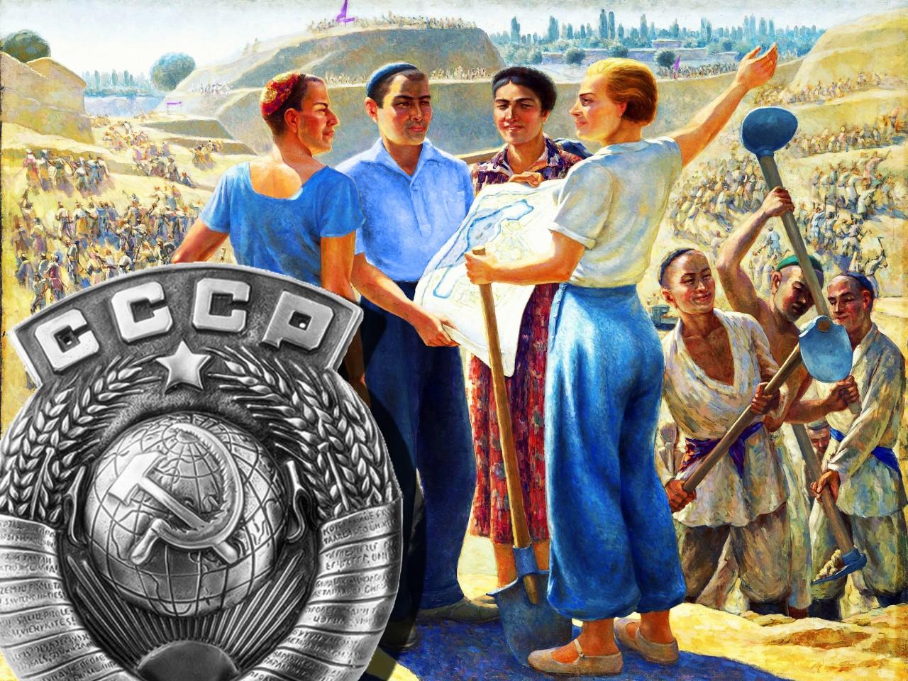 ОБЪЕДАЛИ ЛИ НАЦИОНАЛЬНЫЕ РЕСПУБЛИКИ СССР РОССИЮ?