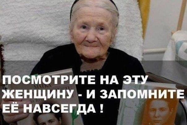 Великая женщина...