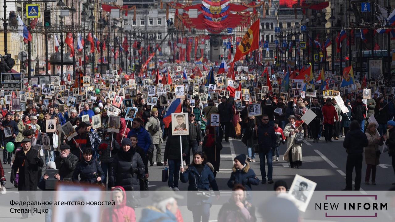 К шествию «Бессмертного полка» в Москве присоединились более 600 тысяч человек