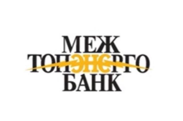 Московский Межтопэнергобанк приостановил работу некоторых офисов