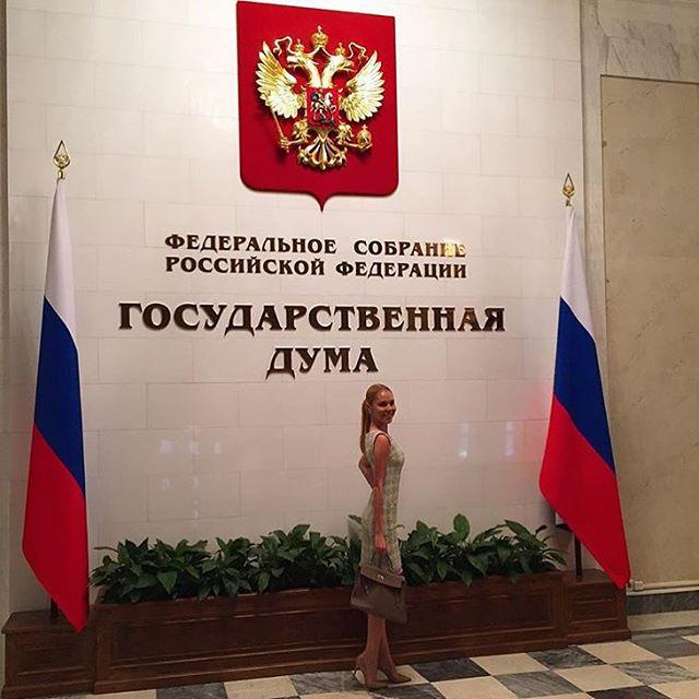 «Дети российских чиновников должны учиться в России»