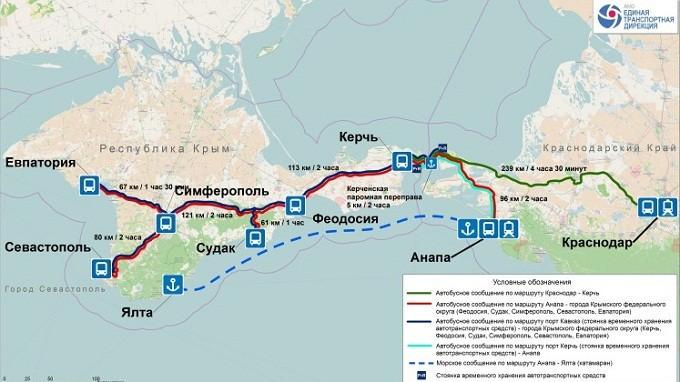 Поездки в Крым по «единому билету» начнутся 30 апреля