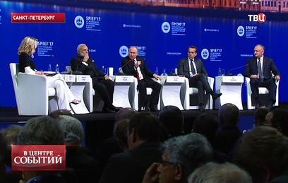 Путин призвал страны не тратить силы на распри и геополитические игры
