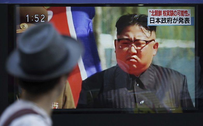 Власти КНДР объявили об успешном испытании водородной бомбы
