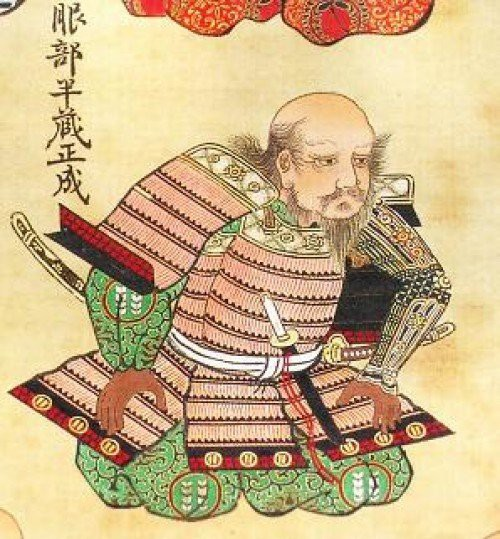 "2. Хаттори Ханзо (1542 — 1596) ""Великие"", ""Самураи"", история"