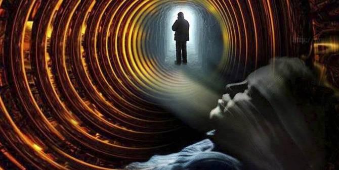 Ощущения после смерти: Не просто свет в конце туннеля