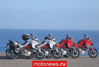 Ducati отзывает мотоциклы Multistrada