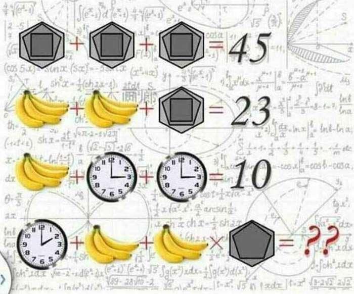 Эта задачка не так проста, как кажется. А вы сможете её решить?