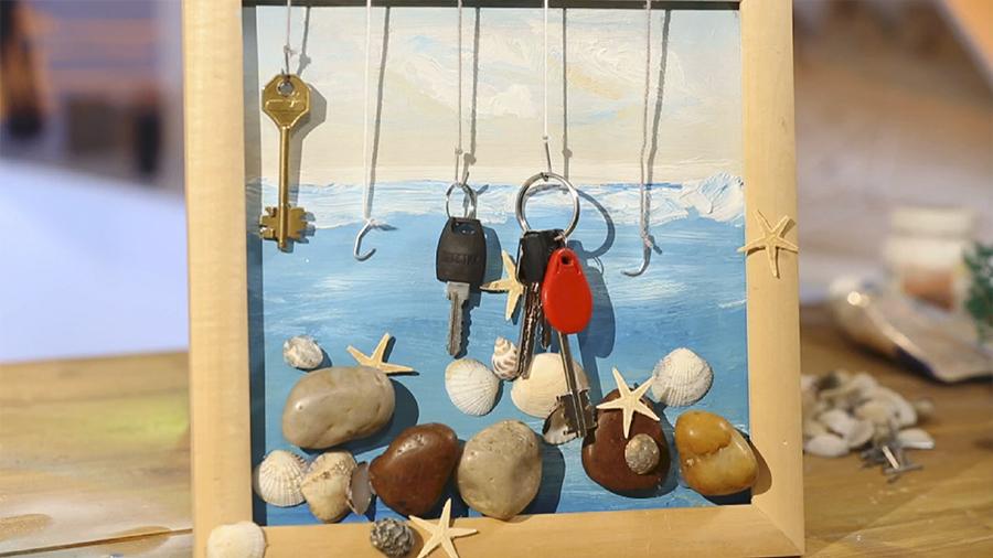 Морская ключница