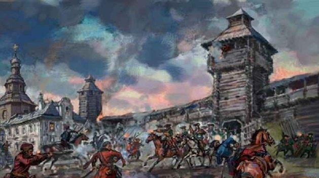 Мифы и легенды древней Украи…