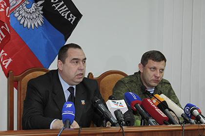 Игорь Плотницкий (слева) и Александр Захарченко