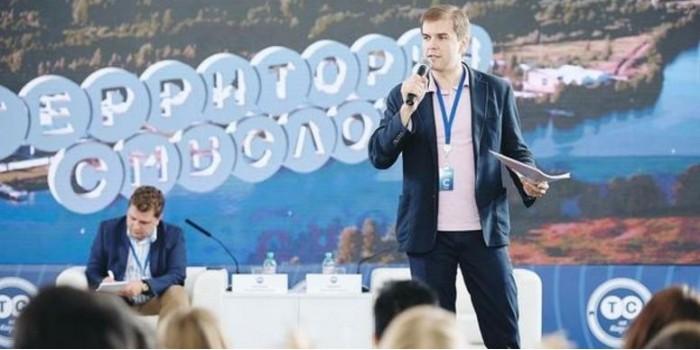 """Молодым руководителям НКО на """"Территории смыслов"""" выделили гранты на 4 млн рублей"""