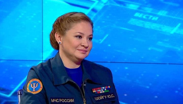 Юлия Шойгу: «Сильные эмоции заражают, как грипп»