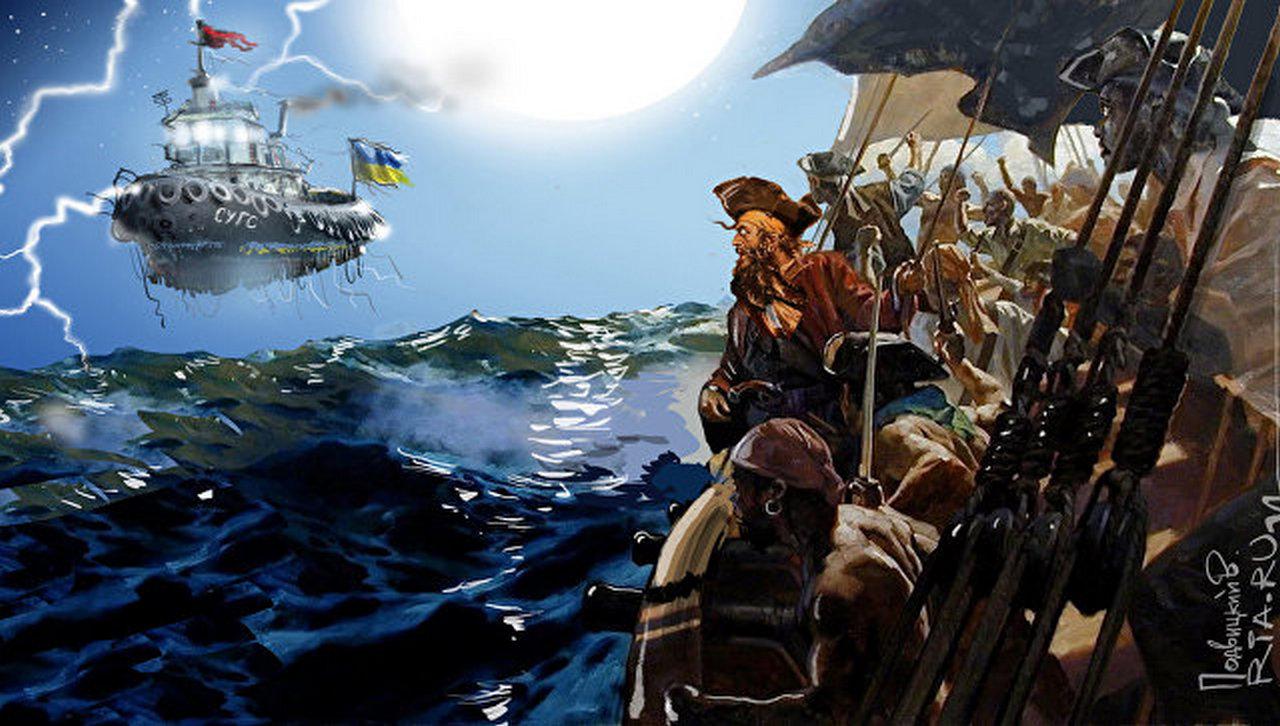 Украинские катера-невидимки стали кошмаром. Green Tea