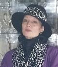 Нина Антюшкина