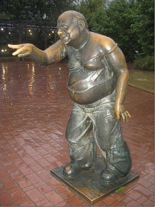 Памятник Белому Доценту. Москва Прикольные памятники, факты
