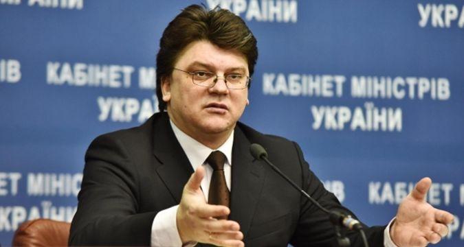 На Украине без перемен: очередной политик призвал к бойкоту ЧМ-2018