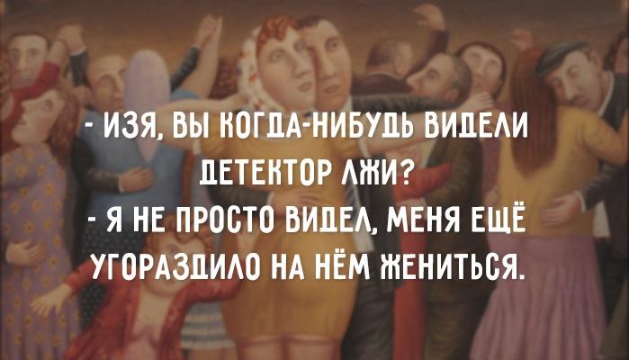 СМЕХОТЕРАПИЯ. Дела амурные в Одессе