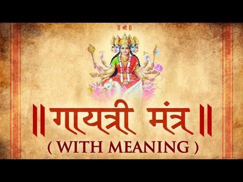 Gayatri Mantra | Powerful Mantra by Suresh Wadkar
